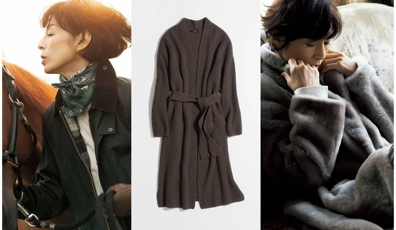BARBOUR(バブアー)のワックスドジャケット、CELINE(セリーヌ)のクチュールピースのコート、BRUNELLO CUCINELLI(ブルネロ クチネリ)のムートンコート、アニオナのケープ、AKRIS(アクリス)のニットコート