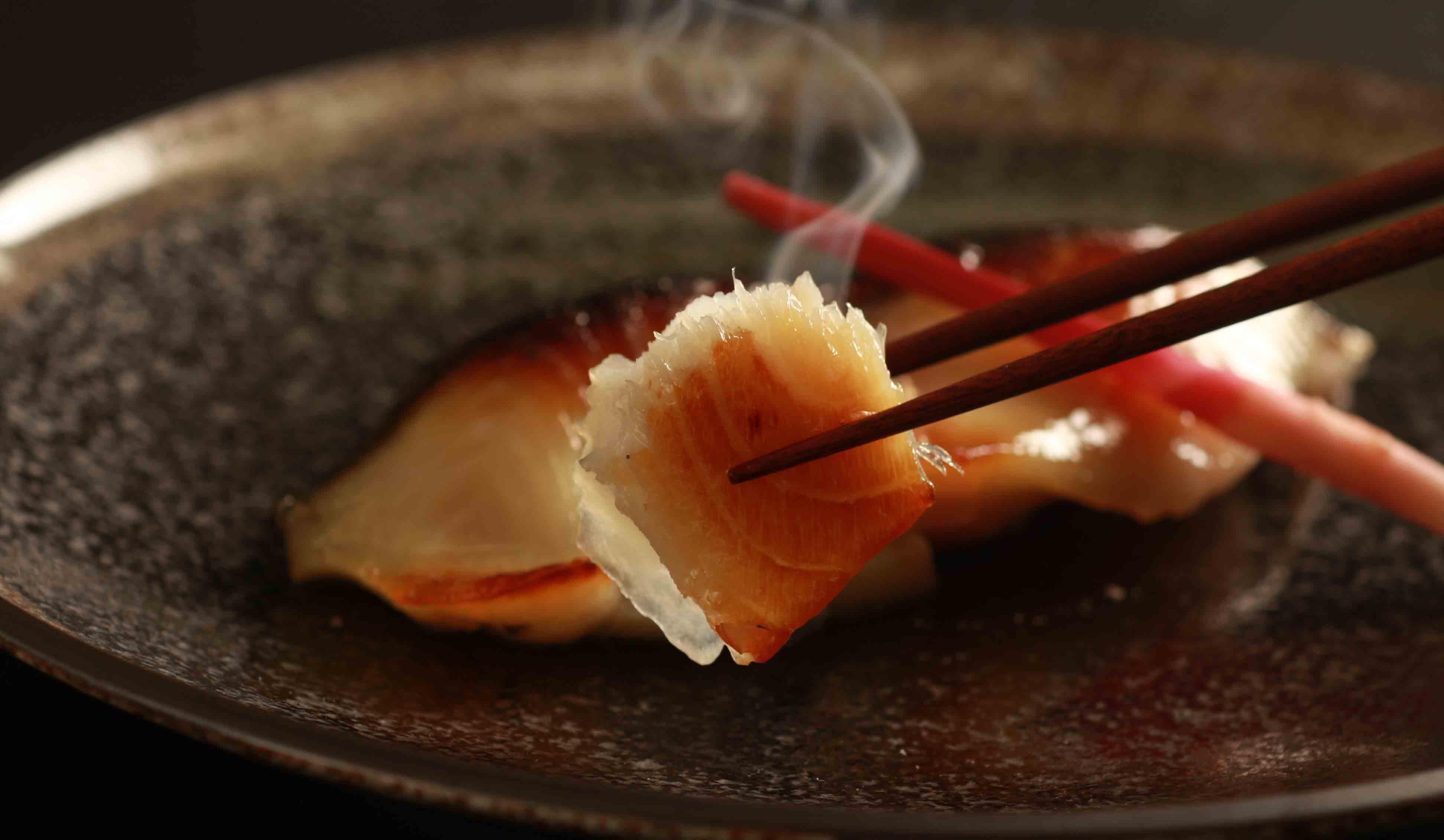 京都一の傳の西京漬