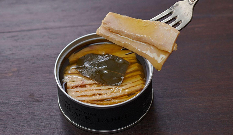 「ブラックレーベル鮪とろツナ缶」